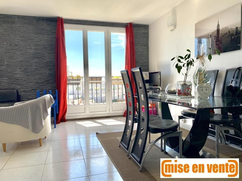 Vente appartement Bry sur marne 243 000€ - Photo 1