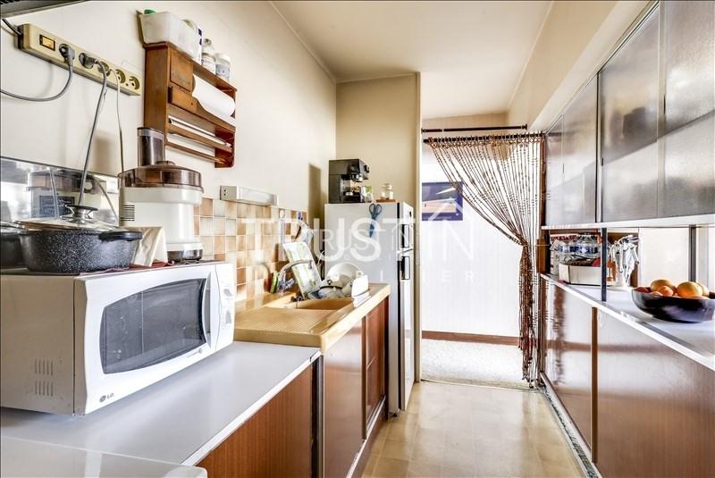 Vente appartement Paris 15ème 524000€ - Photo 5
