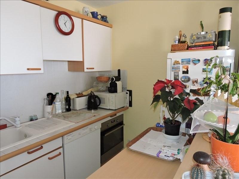 Vente appartement La grande motte 295000€ - Photo 5