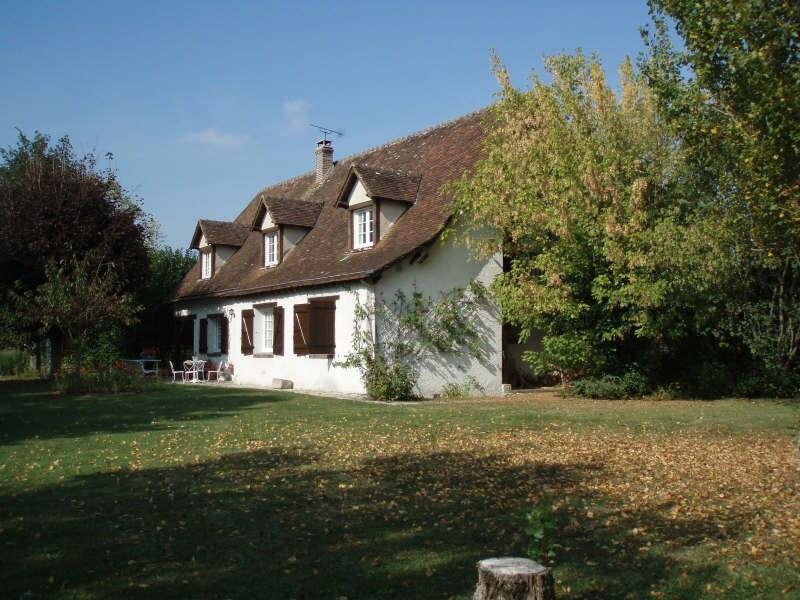 Sale house / villa Vendome 335000€ - Picture 10