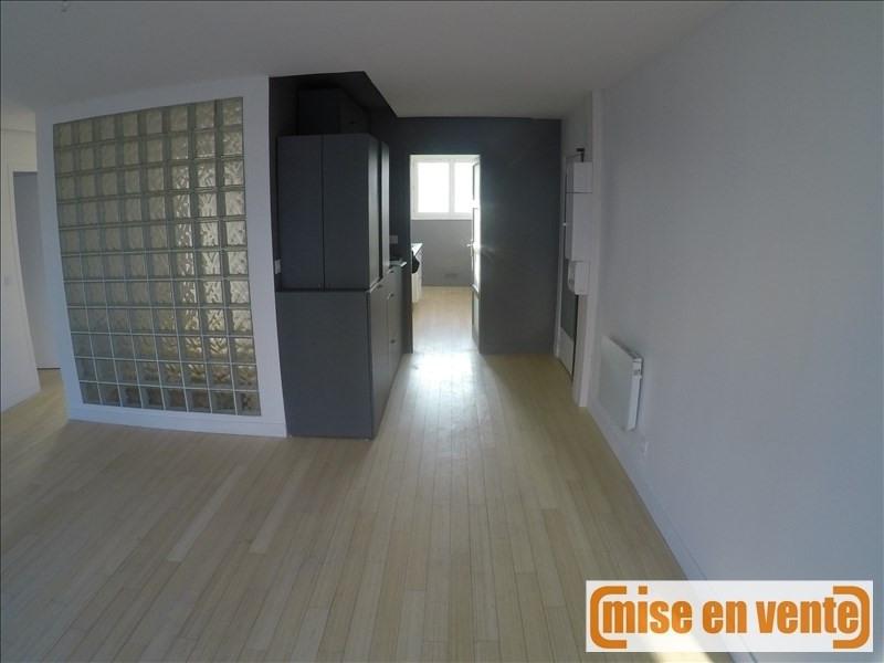 Vente appartement Champigny sur marne 234000€ - Photo 1