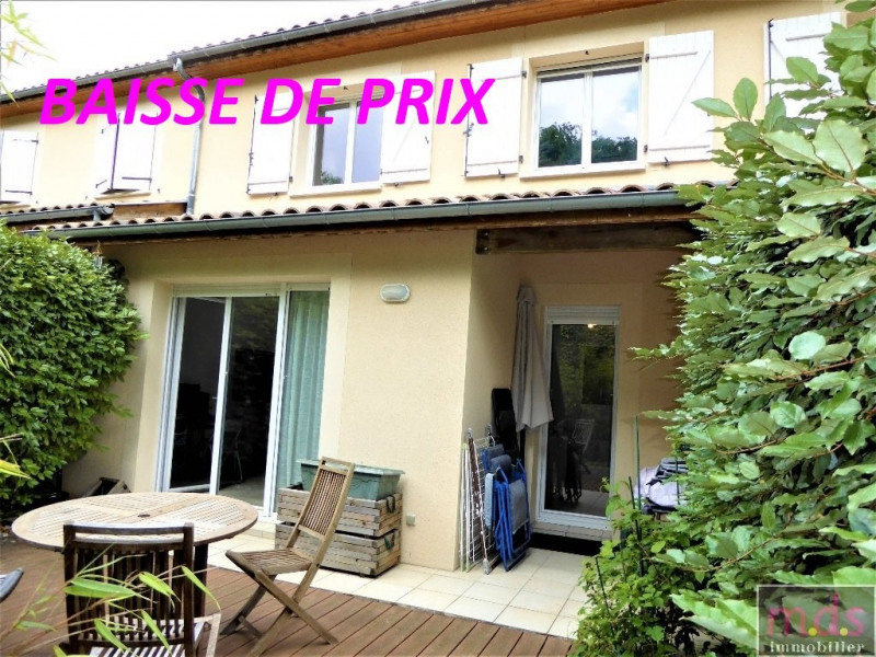 Vente maison / villa Montrabe 249 000€ - Photo 1
