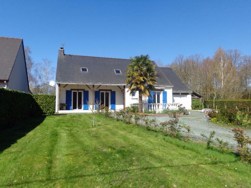 Vente maison / villa Fay de bretagne 233900€ - Photo 3