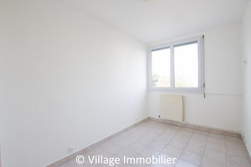 Vente appartement Venissieux 125000€ - Photo 7