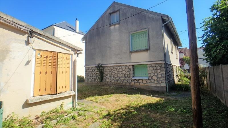 Vente maison / villa Ormesson sur marne 386000€ - Photo 2