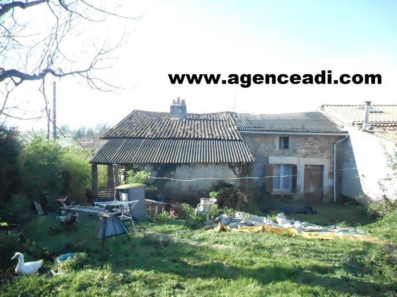 Vente maison / villa Souvigne 27950€ - Photo 1