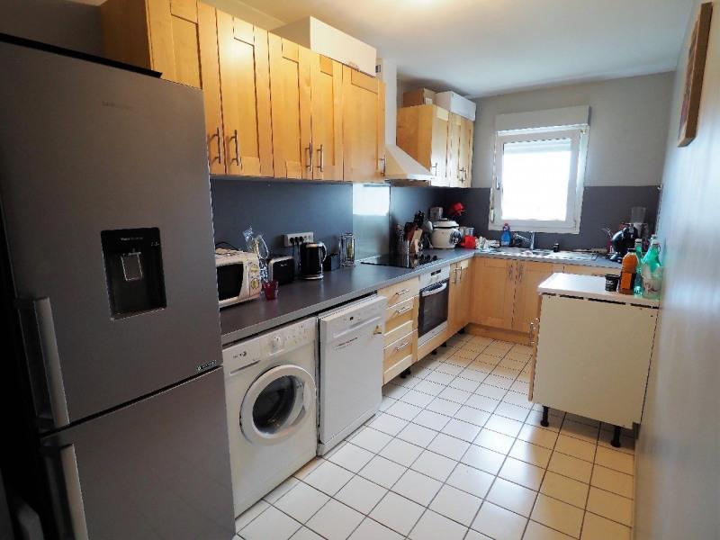 Vente appartement Melun 198000€ - Photo 5