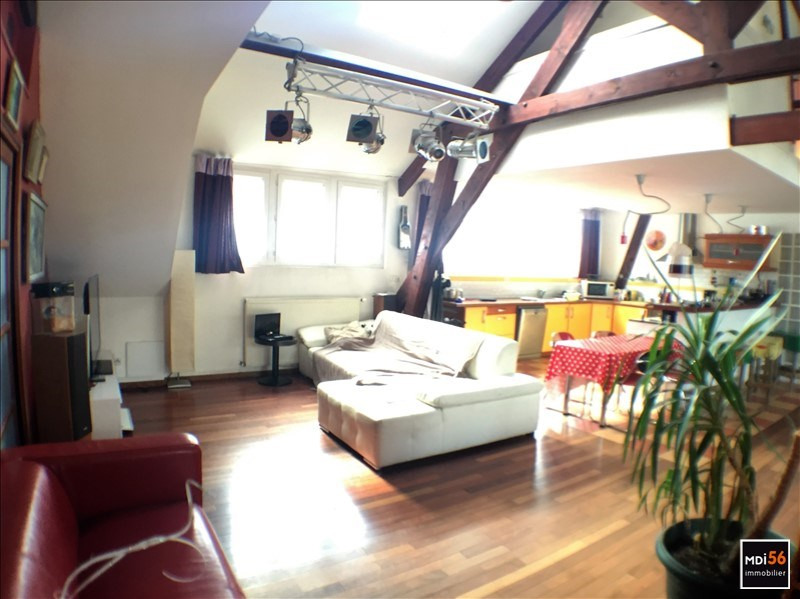 Sale apartment Lorient 298 200€ - Picture 5