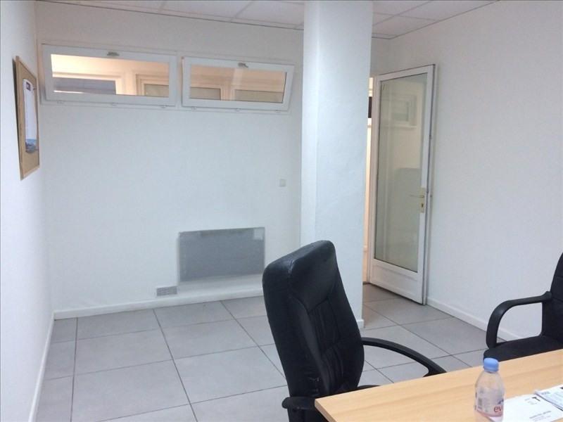 Location bureau Le raincy 260€ HT/HC - Photo 3
