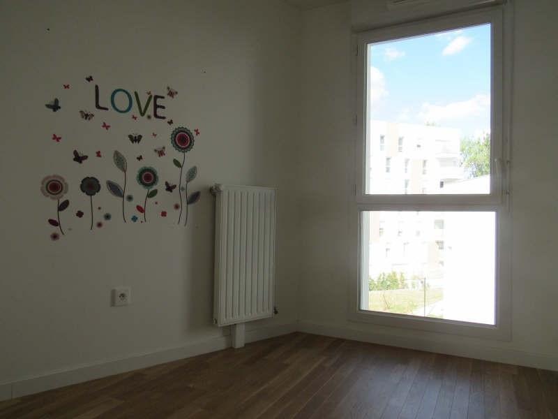 Vente appartement Bagneux 465000€ - Photo 5