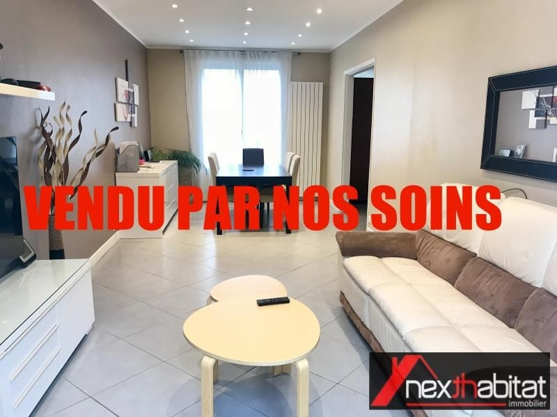 Vente maison / villa Les pavillons sous bois 386000€ - Photo 2