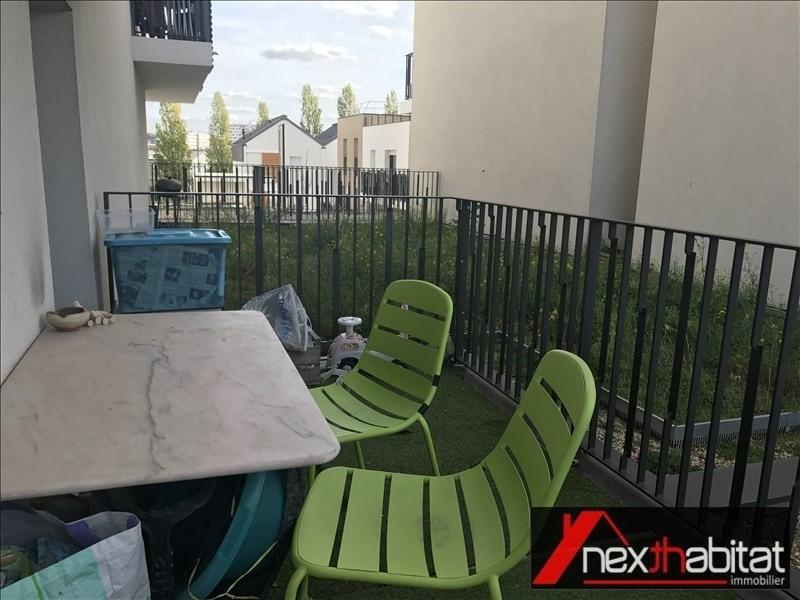 Vente appartement Les pavillons sous bois 195000€ - Photo 5
