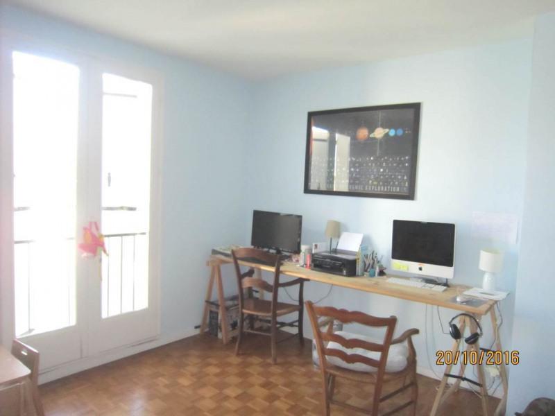 Rental house / villa Cognac 740€ CC - Picture 7