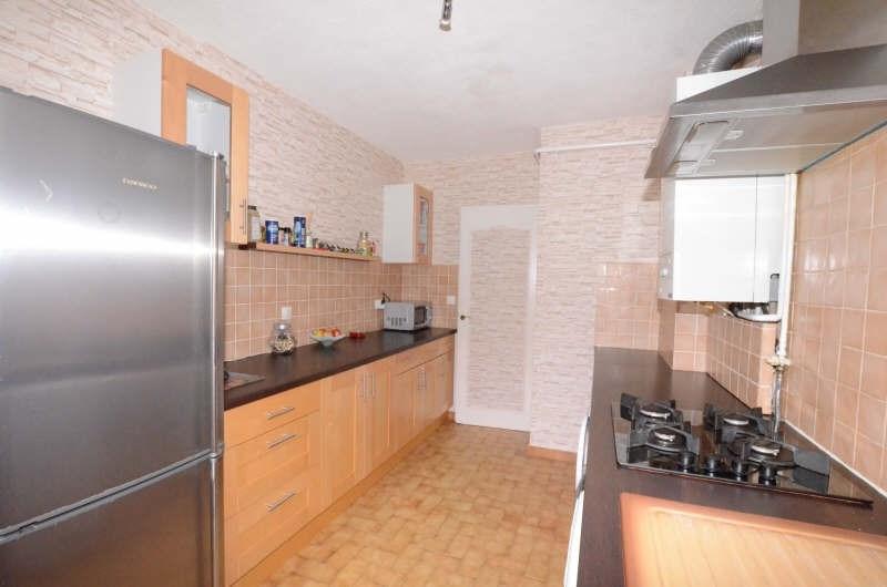 Vente appartement Bois d arcy 190000€ - Photo 2