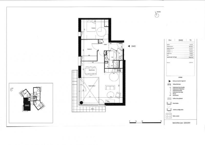Sale apartment Rennes 250000€ - Picture 6