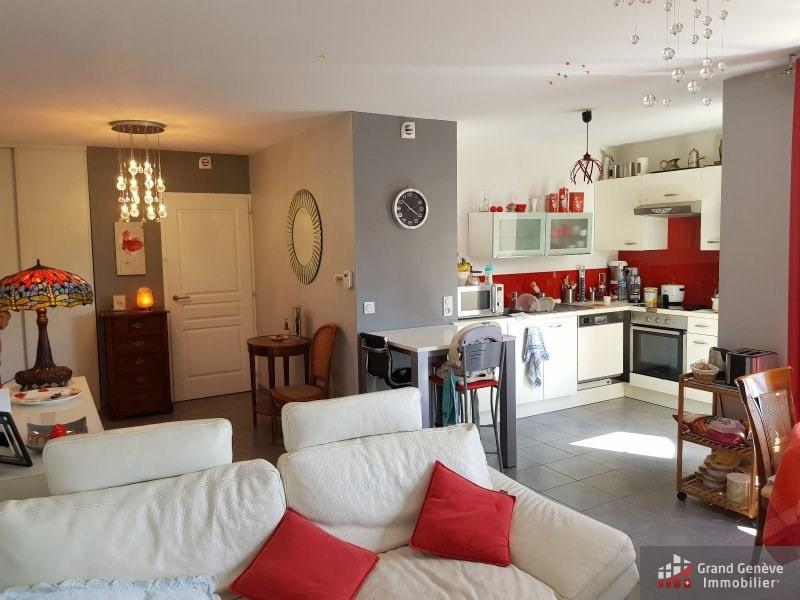 Vente appartement Vetraz monthoux 229000€ - Photo 2