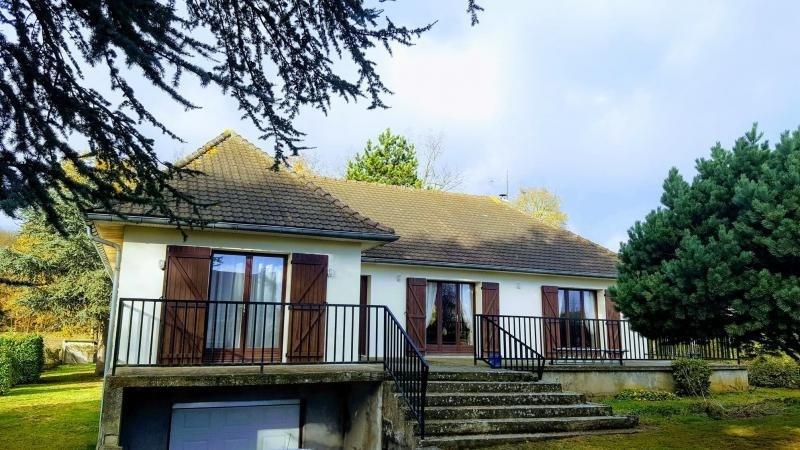 Vente maison / villa Beauvais 192000€ - Photo 1