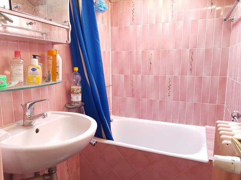 Vente maison / villa Montesson 485000€ - Photo 5