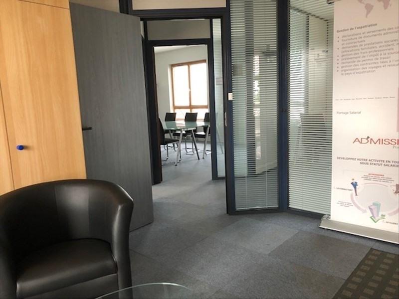 Location bureau Strasbourg 1393€ HT/HC - Photo 7