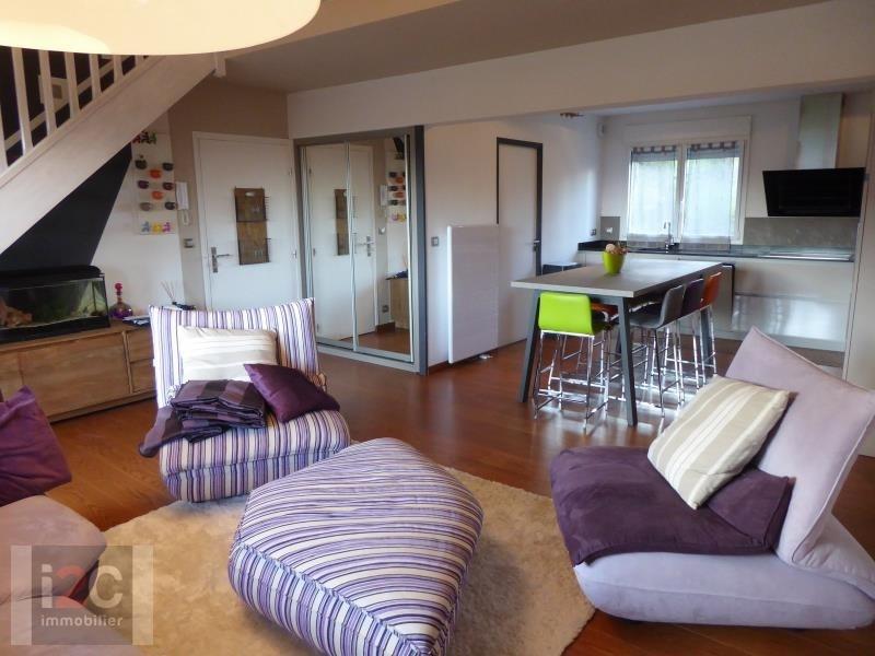 Venta  apartamento Peron 390000€ - Fotografía 1