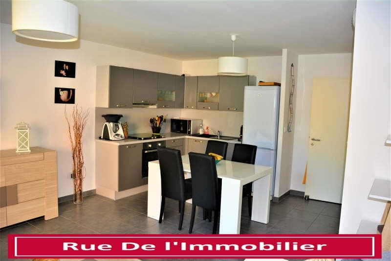 Vente appartement Herrlisheim 212 900€ - Photo 2