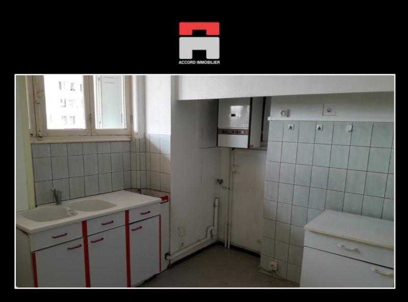 Revenda apartamento Toulouse 113400€ - Fotografia 5