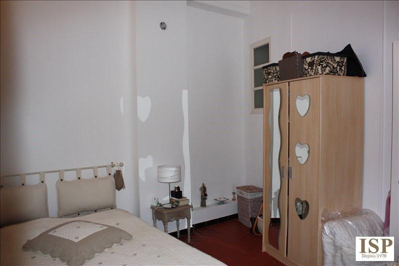 Location appartement Les milles 680€ CC - Photo 6