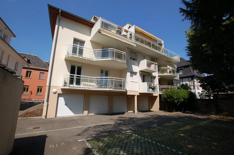 Vente appartement Illkirch-graffenstaden 249000€ - Photo 1