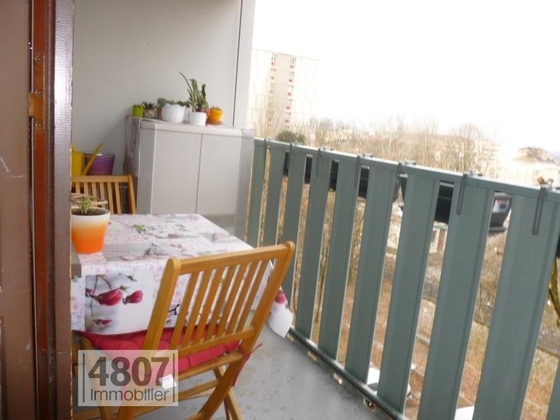 Vente appartement Annemasse 185000€ - Photo 4