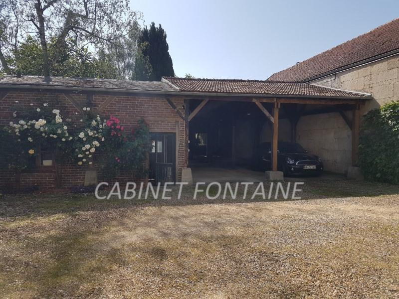 Vente maison / villa Villers cotterets 339000€ - Photo 14