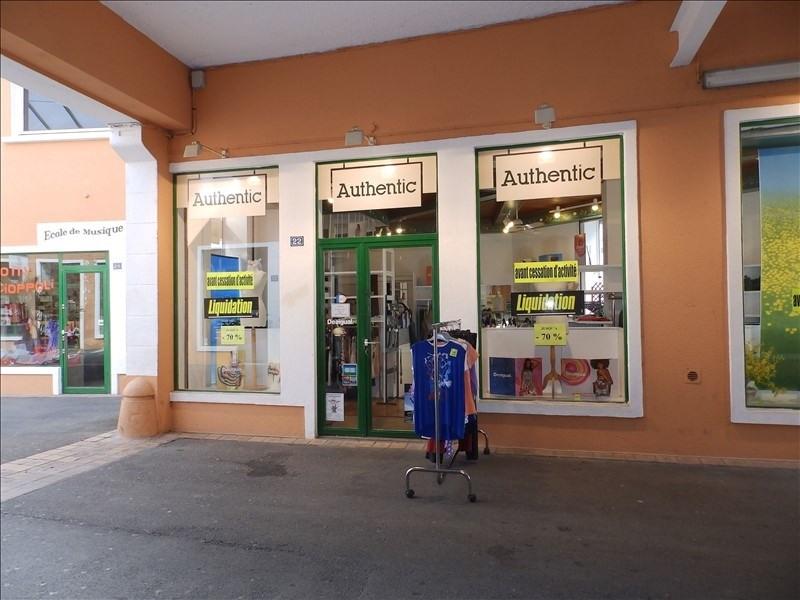 Alquiler  local Moulins 600€ HT/HC - Fotografía 1