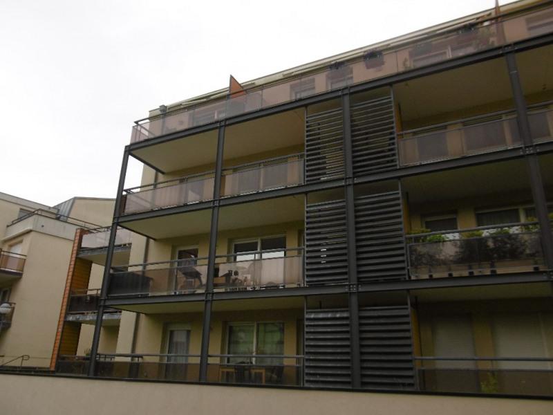 Location appartement Riedisheim 635€ CC - Photo 7