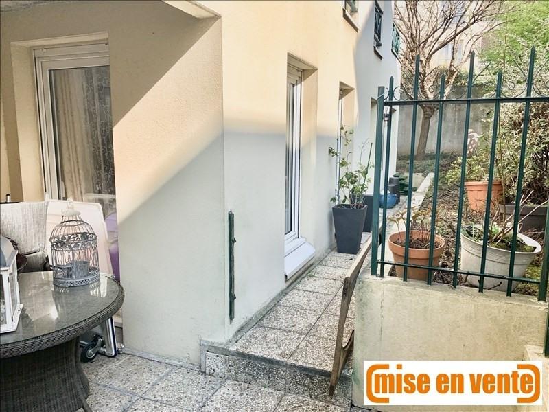 出售 公寓 Bry sur marne 265000€ - 照片 4
