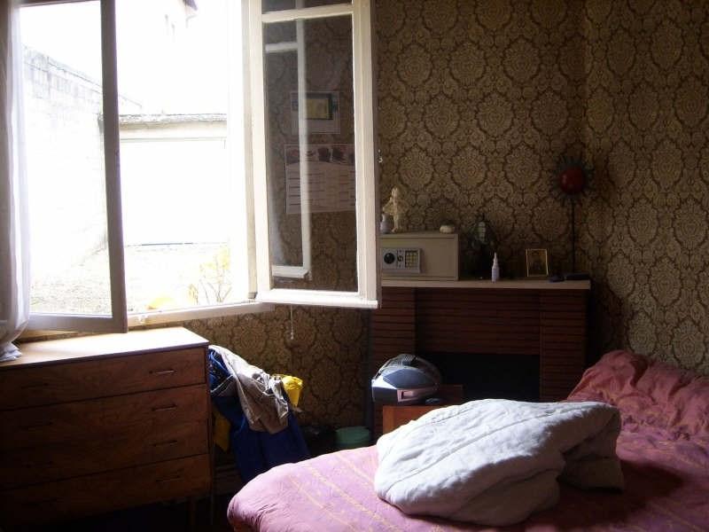 Venta  apartamento Alencon 85100€ - Fotografía 3