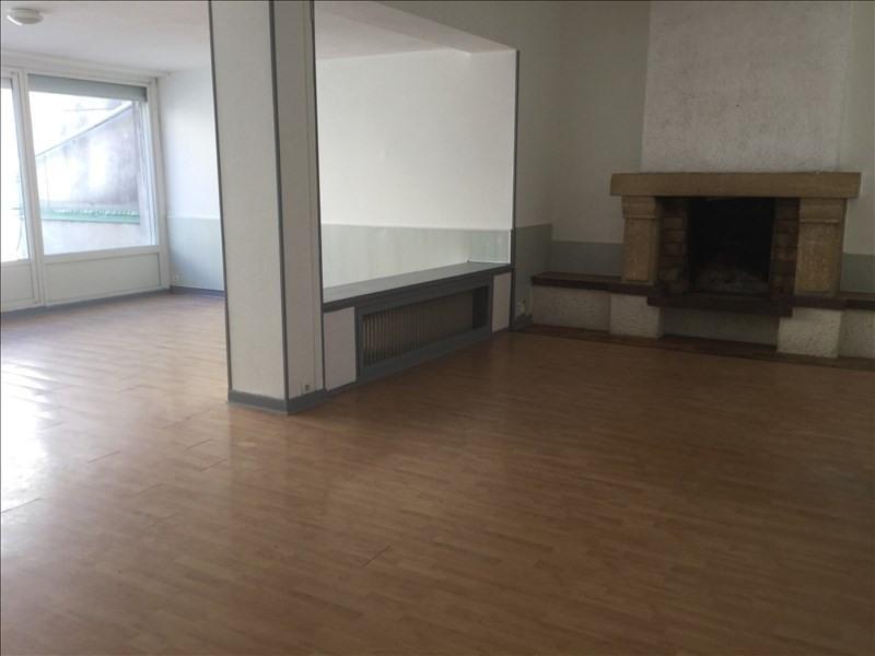 Vente appartement Tournon-sur-rhone 145000€ - Photo 1
