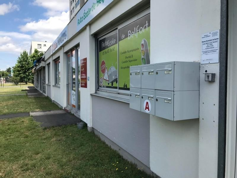 Vente local commercial Merignac 97 000€ - Photo 1