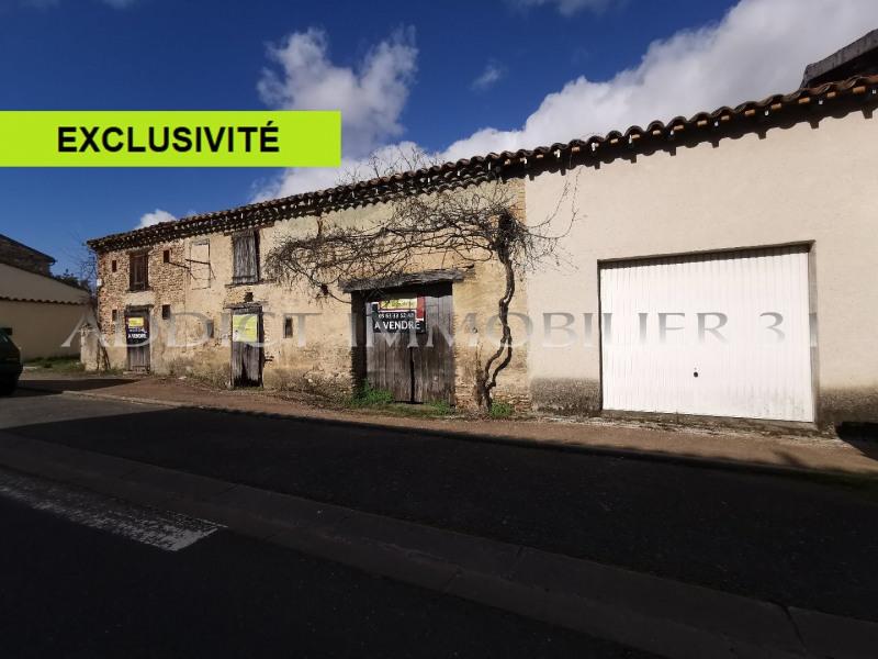 Vente maison / villa Saint paul cap de joux 66000€ - Photo 1