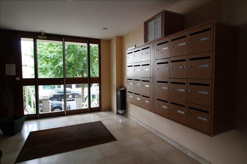 Location appartement Alfortville 640€ CC - Photo 4