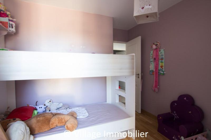 Vente appartement Mions 225000€ - Photo 10