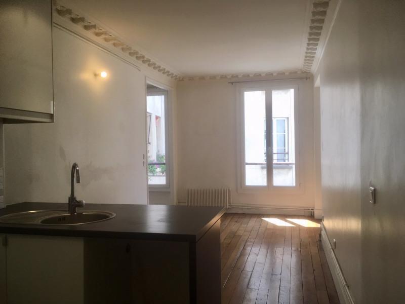 Rental apartment Paris 9ème 1850€ CC - Picture 5