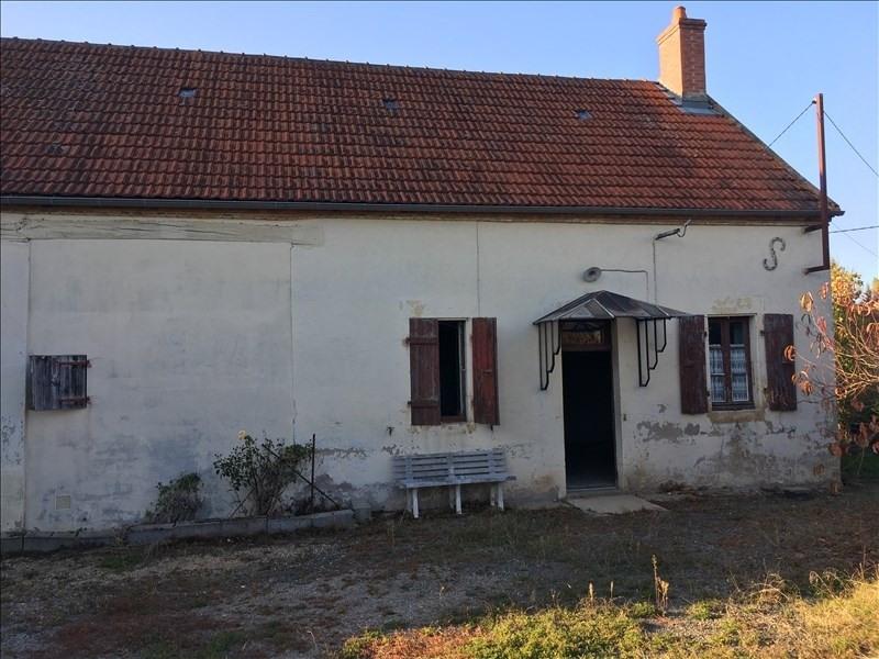 Venta  casa Lucenay les aix 50000€ - Fotografía 1