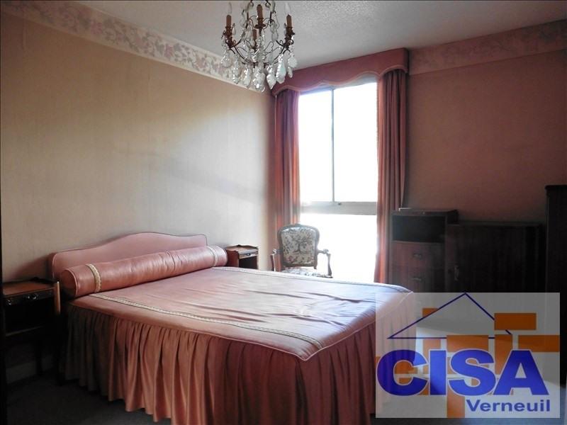 Sale apartment Nogent sur oise 107000€ - Picture 7