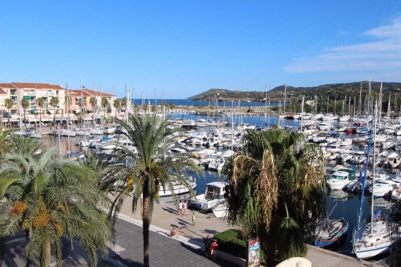 Venta  local Argeles sur mer 190000€ - Fotografía 1