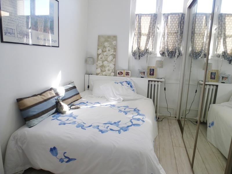Vente appartement Limoges 240750€ - Photo 15