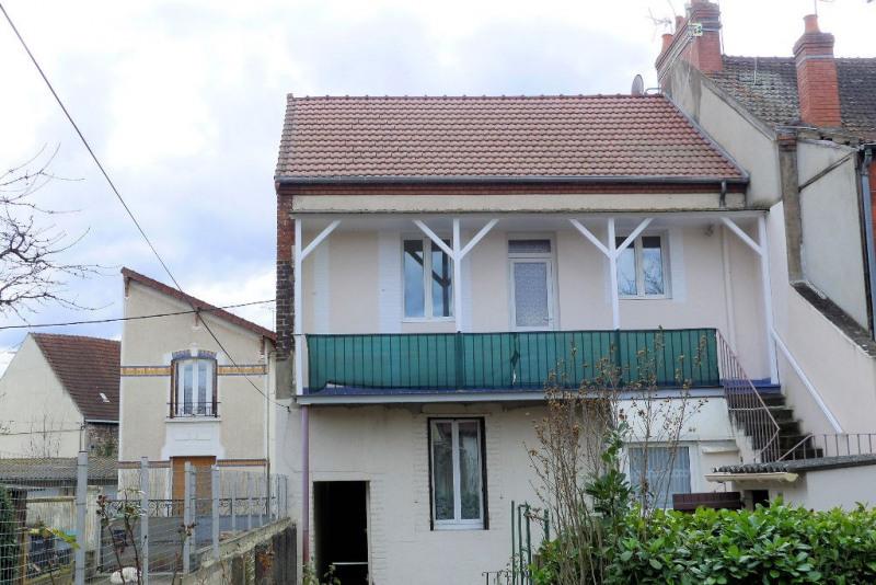 Vente appartement Montlucon 50000€ - Photo 1