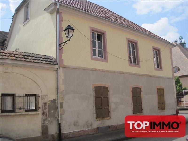 Produit d'investissement immeuble Neuf brisach 222000€ - Photo 3