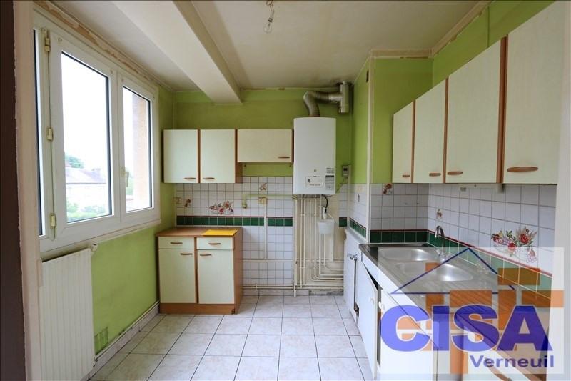 Vente appartement Senlis 57000€ - Photo 2