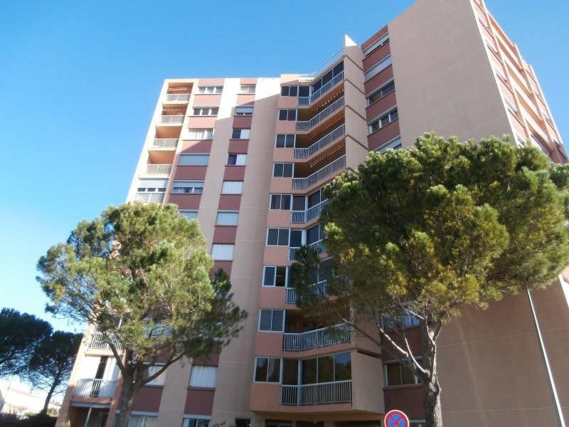 Alquiler  apartamento Salon de provence 966€ CC - Fotografía 1