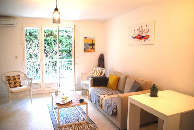 LES LECQUES - Appartement type 3 pour 4 à 6 couchages