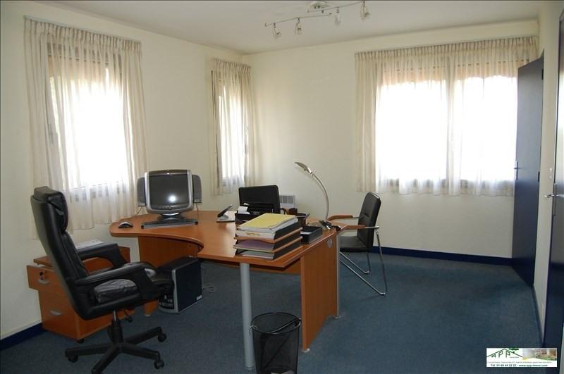 Location bureau Juvisy sur orge 950€ HT/HC - Photo 4